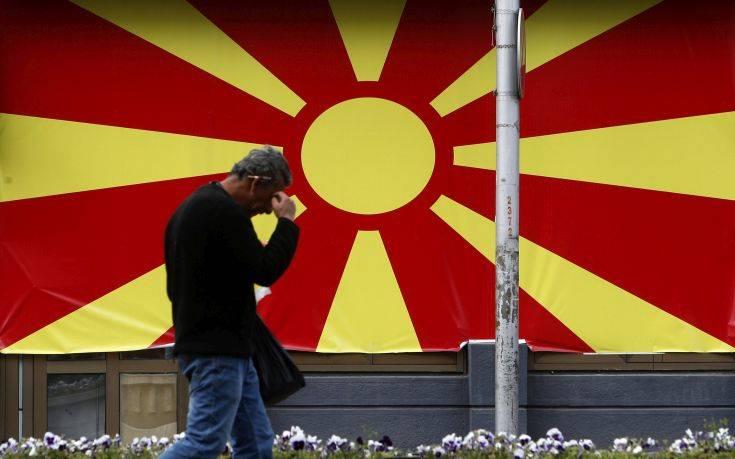 Κρίσιμες προεδρικές εκλογές σήμερα στα Σκόπια