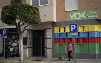 Εκλογές στην Ισπανία: Κατέρρευσε το Λαϊκό Κόμμα, δεν θα μπορεί να πληρώνει ούτε τους μισθούς των υπαλλήλων του