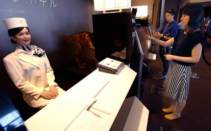 Το πρώτο στον κόσμο ξενοδοχείο με ρομπότ απέτυχε εντελώς