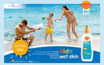 Carroten Kids, δυο νέα προϊόντα για τους μικρούς μας φίλους