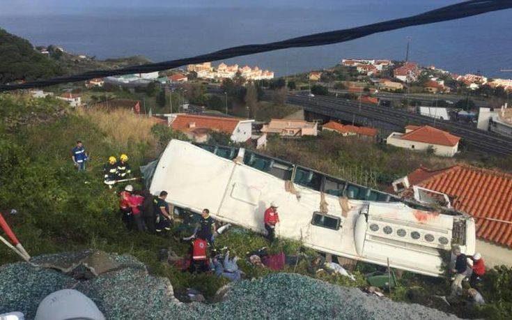 Τρομακτικό τροχαίο στην Πορτογαλία, φόβοι για πολλούς νεκρούς