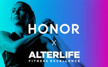 Στρατηγική συνεργασία για την Honor και την premium αλυσίδα γυμναστηρίων AlterLife