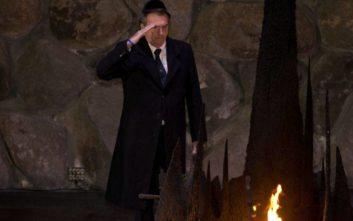 Η ατάκα του Βραζιλιάνου προέδρου που εξόργισε το Ισραήλ