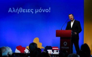 Εκλογές 2019: Debate μεταξύ των πολιτικών αρχηγών ζήτησε το Ποτάμι