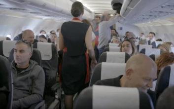 Μία πρωταπριλιάτικη πτήση γεμάτη ευχάριστες εκπλήξεις για τους επιβάτες της Aegean