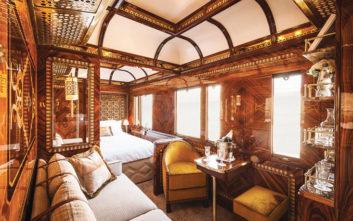 Ένα ταξίδι με τρένο πολυτελείας που θα θυμάστε για πάντα