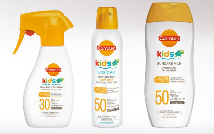 Carroten Kids, δυο νέα προϊόντα για τους μικρούς μας φίλους – Newsbeast