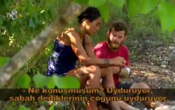 Survivor 3: Ο καβγάς μεταξύ Τούρκων παικτών τελείωσε με... φτύσιμο στο πρόσωπο