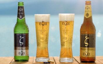 Τι είναι πια αυτό που κάνει τη μπίρα εζα τόσο ξεχωριστή;
