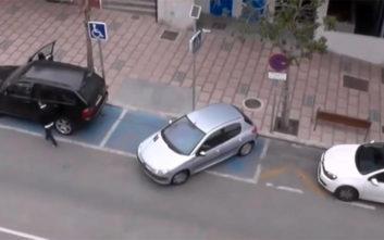 Το παρκάρισμα δεν είναι το δυνατό τους σημείο