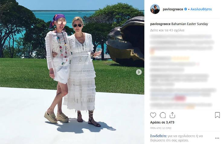 Το πασχαλινό πάρτι της Μαρί Σαντάλ και του Παύλου στις Μπαχάμες – Newsbeast