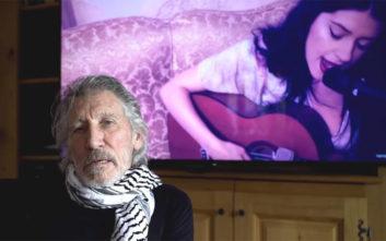Eurovision 2019: Ο Roger Waters καλεί την Κατερίνα Ντούσκα να μποϊκοτάρει τον διαγωνισμό