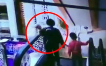 Βρέφος τριών μηνών σκοτώθηκε πέφτοντας από κυλιόμενες σκάλες