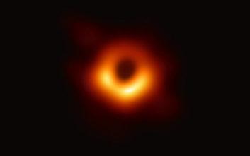 Ποιο όνομα προτείνεται για την πρώτη μαύρη τρύπα που φωτογραφήθηκε