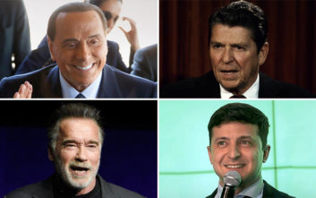 Διασημότητες στην παγκόσμια πολιτικήσκηνή