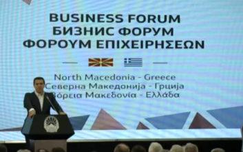 Τσίπρας: Καταρρίψαμε εθνικισμούς και πατριδοκαπηλείες για να φθάσουμε στη Συμφωνία