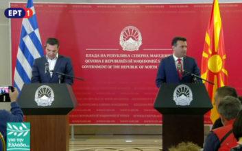 Τσίπρας από τα Σκόπια: Έχουμε χάσει πολύ καιρό, πρέπει να τρέξουμε να καλύψουμε το κενό