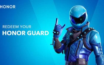 Fortnite, το Honor Guard Skin είναι διαθέσιμο για χρήστες Honor View20
