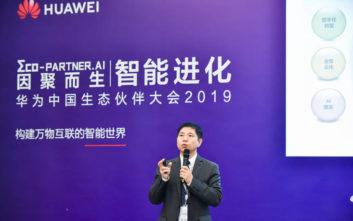 Τα νέα κέντρα δεδομένων δικτύων με Τεχνητή Νοημοσύνης της Huawei πέρασαν το Tolly's Test