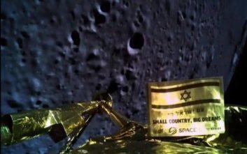 Το Ισραήλ θα επιμείνει να στείλει αποστολή στη Σελήνη