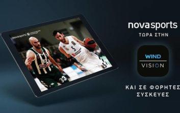 Τα play offs Ευρωλίγκα 2019 αποκλειστικά στα κανάλια Novasports από τη WIND VISION