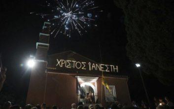 Ανάσταση στην Κέρκυρα: Χιλιάδες βεγγαλικά έκαναν τη νύχτα μέρα
