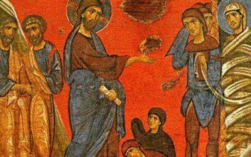 Γιατί ο Λάζαρος μετά την Ανάστασή του δεν ξαναγέλασε πότε