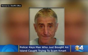 Ο άνδρας που αγόρασε νησί 8 εκατ. δολαρίων αλλά έκλεψε είδη σπιτιού 300 δολαρίων