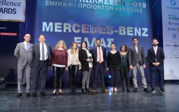 Διπλή βράβευση της Mercedes - Benz Ελλάς