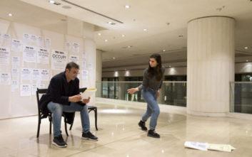 Παρατείνεται έως τις 18 Μαΐου η έκθεση σύγχρονης τέχνης «Μετά τη Βαβέλ»