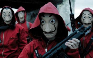 Netflix: Επιβεβαιώθηκε η 4η σεζόν του La Casa de Papel