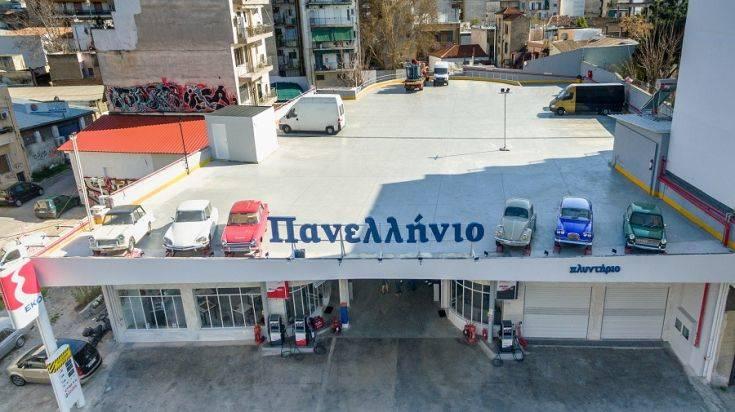 Γοητεία άλλης εποχής ξαναζωντανεύει στον ιστορικό σταθμό αυτοκινήτων «Πανελλήνιο»