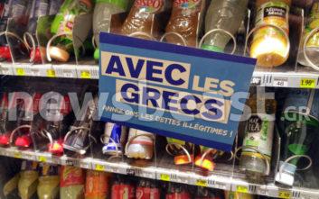 Το μήνυμα στο μετρό του Παρισιού που ενώνει Έλληνες και Γάλλους
