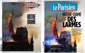 Γαλλικός και ξένος Τύπος θρηνούν για την καταστροφή στην Παναγία των Παρισίων