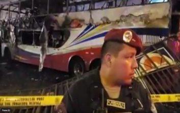 Τραγωδία στο Περού με είκοσι νεκρούς σε λεωφορείο που πήρε φωτιά