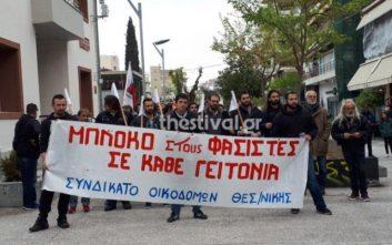 Δύο πορείες διαμαρτυρίας κατά του Makedonian Pride που... δεν έγινε