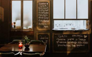 Πέντε μπιστρό για μια παριζιάνικη εμπειρία στην πόλη