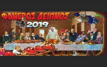 «Φανερός δείπνος» και φέτος από την Ένωση Άθεων