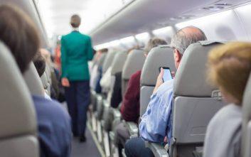 Επιβάτης άνοιξε την έξοδο κινδύνου αεροπλάνου γιατί ήθελε να πάει τουαλέτα