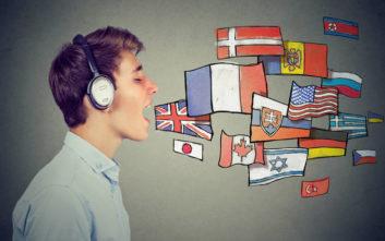 Ποιες γλώσσες πρέπει να ξέρεις για να δουλέψεις σε διεθνές επίπεδο
