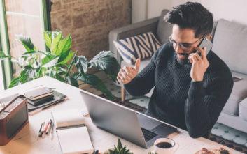 Πώς να ψάξεις για δουλειά χωρίς να σε ανακαλύψει το αφεντικό σου