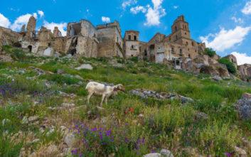 Μια πόλη φάντασμα στη Νότια Ιταλία