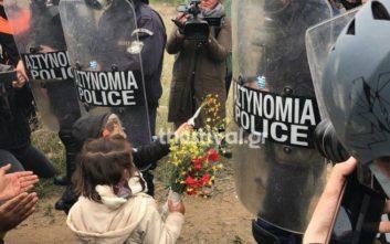 Παιδιά προσέφεραν λουλούδια στους αστυνομικούς στα Διαβατά