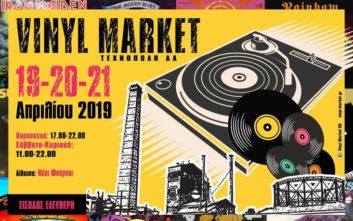 Το Vinyl Market επιστρέφει στην Τεχνόπολη