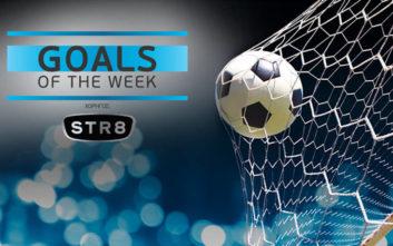 Το STR8 σκοράρει τα καλύτερα Goals of the week στα κανάλια Novasports