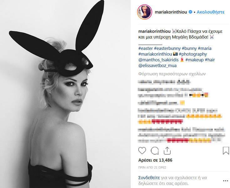 Μαρία Κορινθίου: Η φωτογραφία που προκάλεσε αντιδράσεις και η απάντησή της
