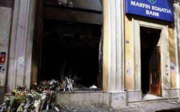 Ο πολιτικός κόσμος για την επέτειο της τραγωδίας στη Marfin