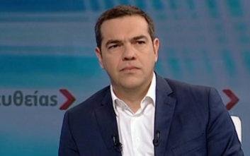 Αλέξης Τσίπρας: Ο κίνδυνος για θερμό επεισόδιο με την Τουρκία είναι διαρκής