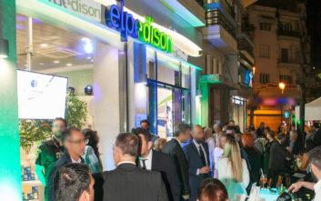 Η Elpedison εγκαινιάζει το νέο της κατάστημα στη Θεσσαλονίκη