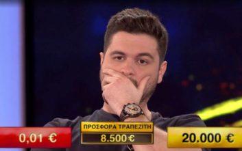 Άφησε τα 8.500 ευρώ για να ρισκάρει ανάμεσα στο 1 λεπτό και τις 20.000 ευρώ